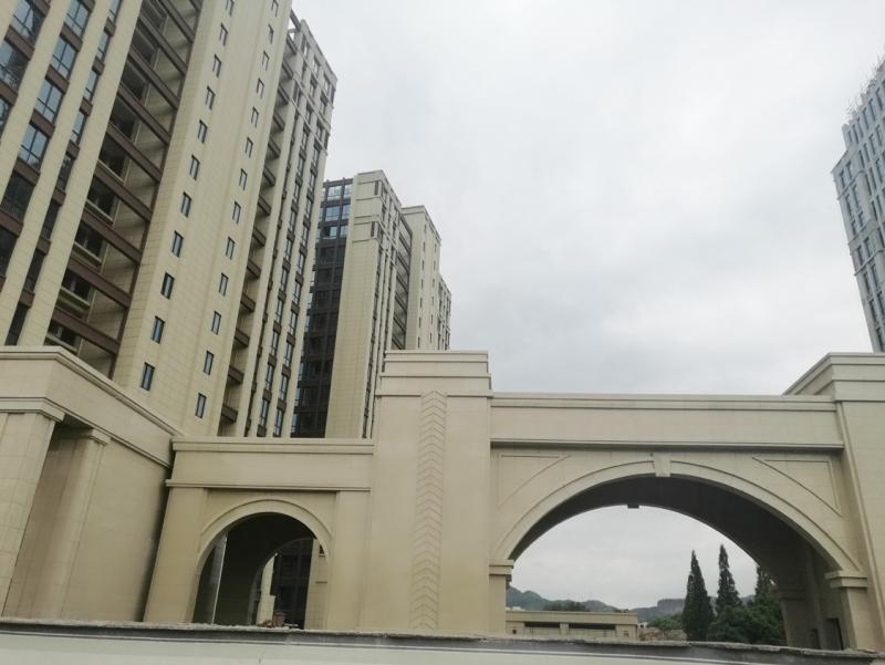 绍兴新昌京新大厦